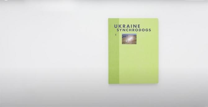 Модный взгляд. Louis Vuitton выпустят книгу об Украине (ВИДЕО) - фото №2