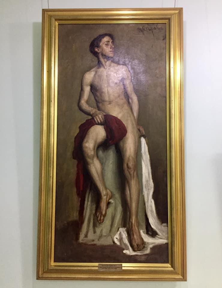 Музей Бродского Серов