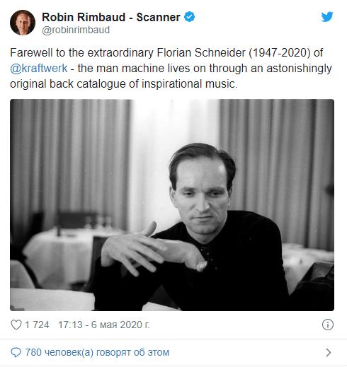 флориан шнайдер умер