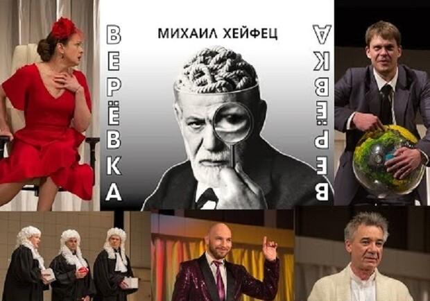 Нескучные будни: куда пойти в Киеве на неделе с 14 по 18 декабря - фото №2