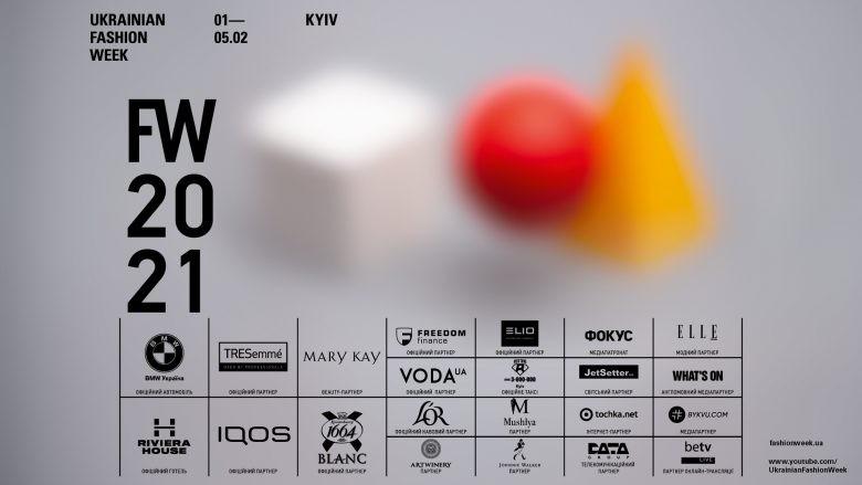 Нельзя пропустить: Ukrainian Fashion Week FW 20/21 подробности всех изменений и программа - фото №3
