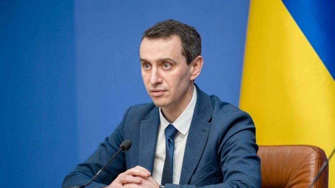 условия усиления карантина в украине
