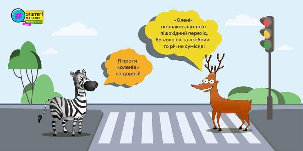 Выиграй 50 000 гривен: в Украине стартует соревнование школ с призовым фондом - фото №4