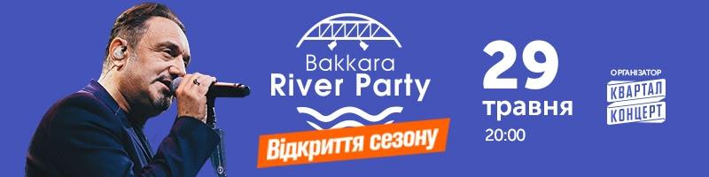 Куда пойти на выходных в Киеве: интересные события на 29 и 30 мая - фото №3