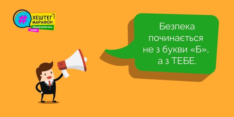 Выиграй 50 000 гривен: в Украине стартует соревнование школ с призовым фондом - фото №3