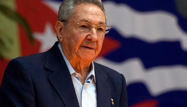 Лидер Кубы Рауль Кастро ушел в отставку - фото №1