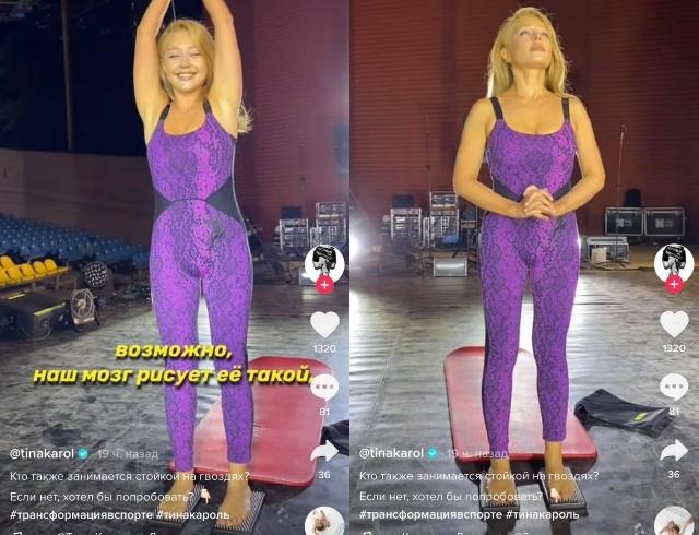 """""""Это больно"""": Тина Кароль показала, как стоит на гвоздях (ВИДЕО) - фото №2"""