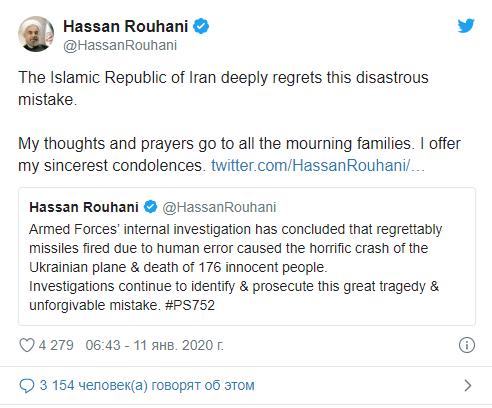 причина крушения украинского самолета в иране