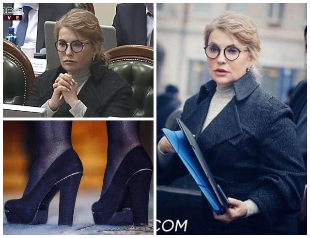 Не узнать: Юлия Тимошенко кардинально сменила имидж (ФОТО) - фото №3