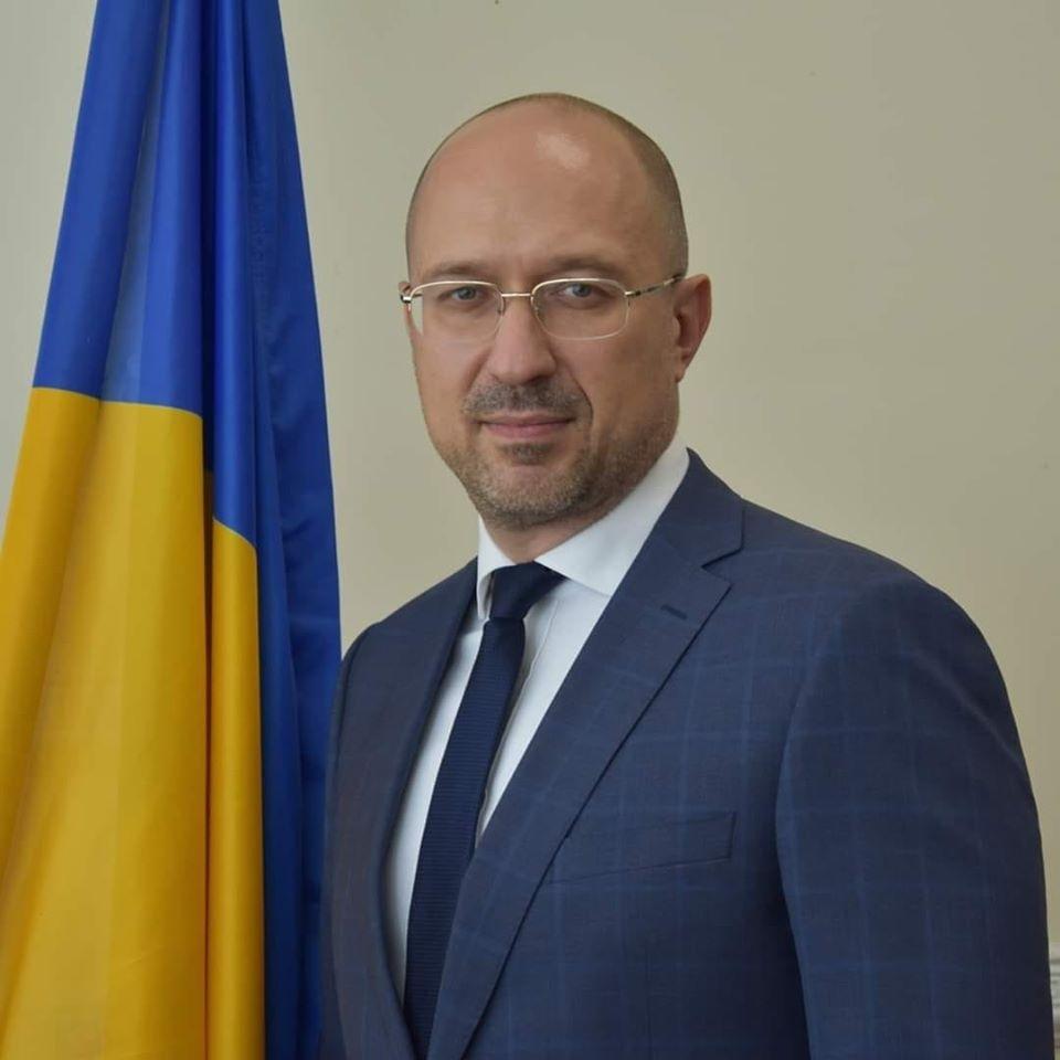 карантин в украине 2021