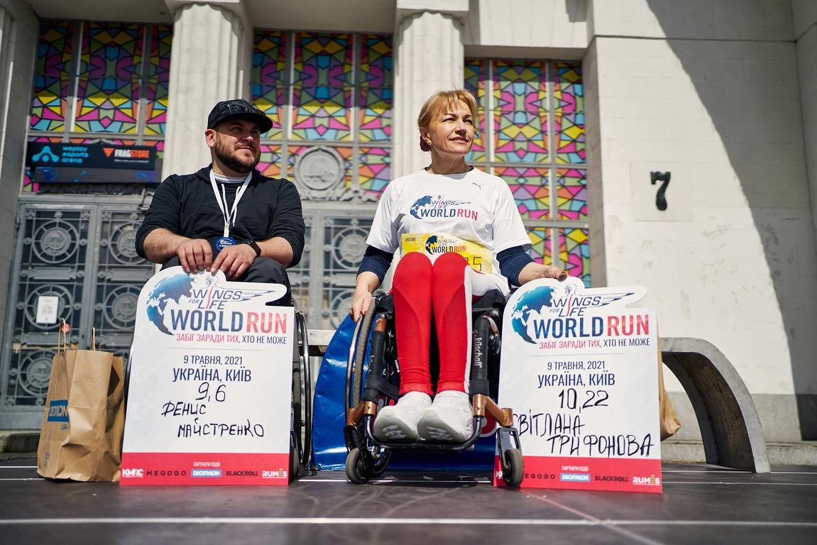 Рекорд: 184236 участников приняло участие в Wings for Life World Run - фото №4