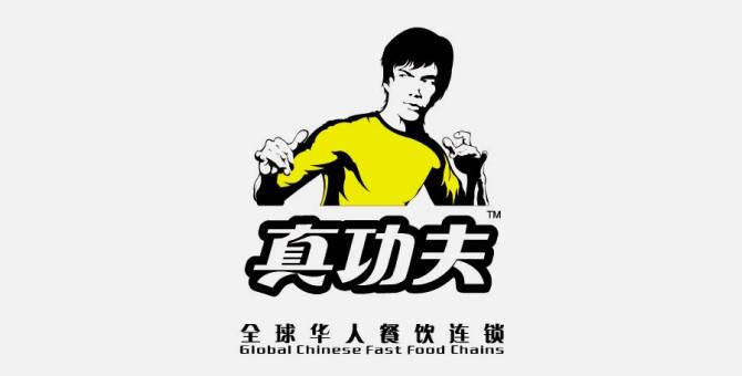 Шэннон Ли подала в суд на фастфуда Real Kungfu из-за использования логотипа изображение ее отца Брюса Ли