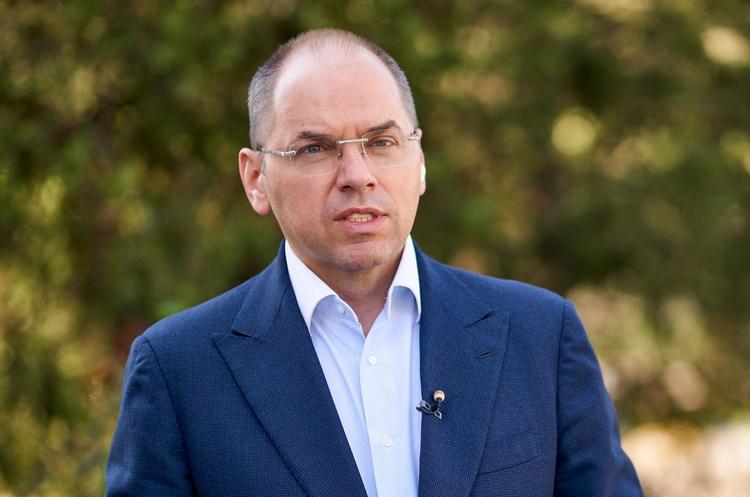локдаун в украине 2020
