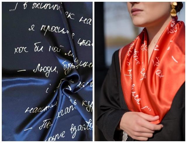 Украшаемся поэзией: Oliz выпустили коллекцию платков в честь Лины Костенко - фото №3
