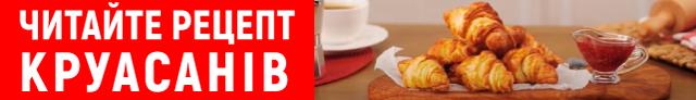"""Піца з сирними бортиками: готуй за рецептами """"Львівських дріжджів"""" та отримуй цінні подарунки - фото №3"""