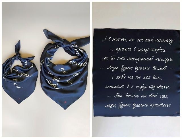 Украшаемся поэзией: Oliz выпустили коллекцию платков в честь Лины Костенко - фото №2