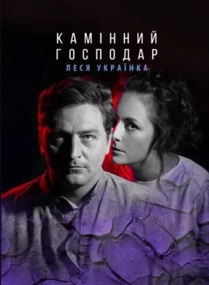 Куда пойти на выходных в Киеве: интересные события 2 и 3 октября - фото №2