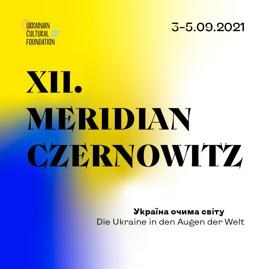 Meridian Czernowitz: стало відомо, коли і де відбудеться міжнародний поетичний фестиваль - фото №1