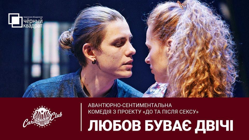 Юмористические события в Киеве: где отдохнуть и посмеяться от души - фото №8