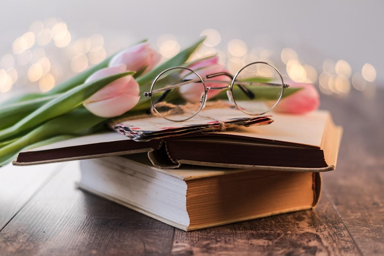 книги по саморазвитию
