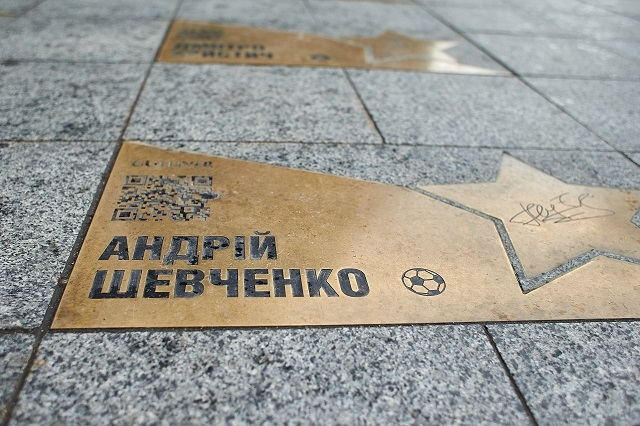 площадь звезд Андрей Шевченко