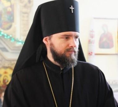 Архієпископ Полтавський і Кременчуцький Федір (Бубнюк):