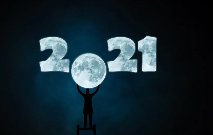 как задобрил символ 2021 года