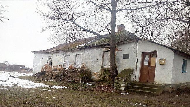 благотворительность на восстановление дома Леонтовича