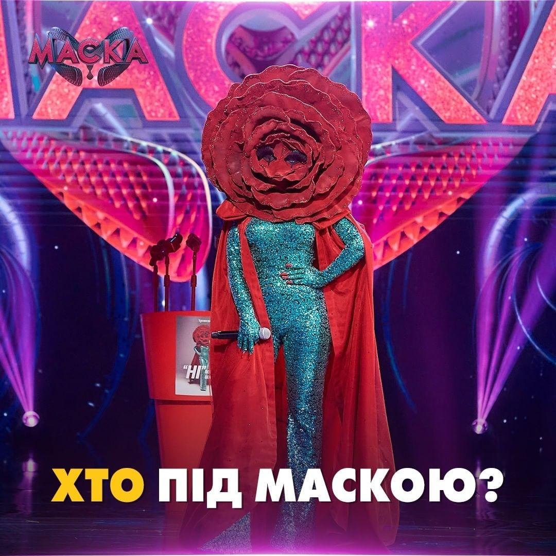 кто роза шоу маска