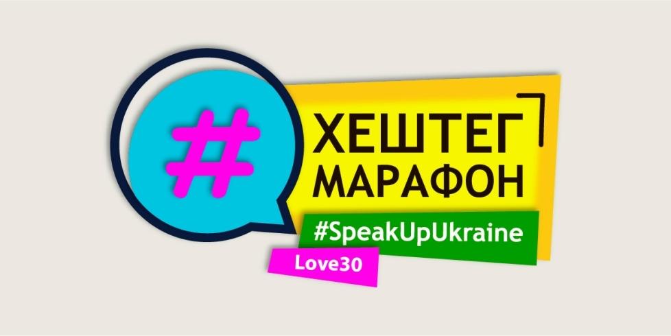 Выиграй 50 000 гривен: в Украине стартует соревнование школ с призовым фондом - фото №1