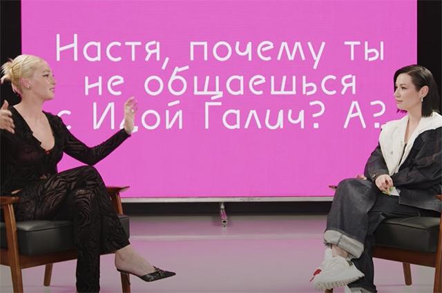 Предательства и обиды: Ида Галич и Настя Ивлеева откровенно рассказали о причинах давнего конфликта - фото №1