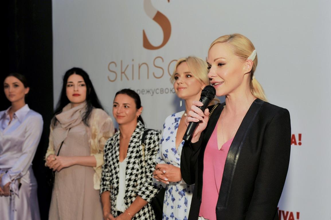 Дни меланомы в Украине: 8 известных украинок пришли на презентацию проекта SkinScan. Я берегу свою кожу - фото №6