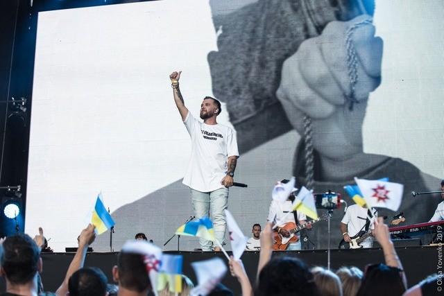 без обмежень концерт в киеве 2020