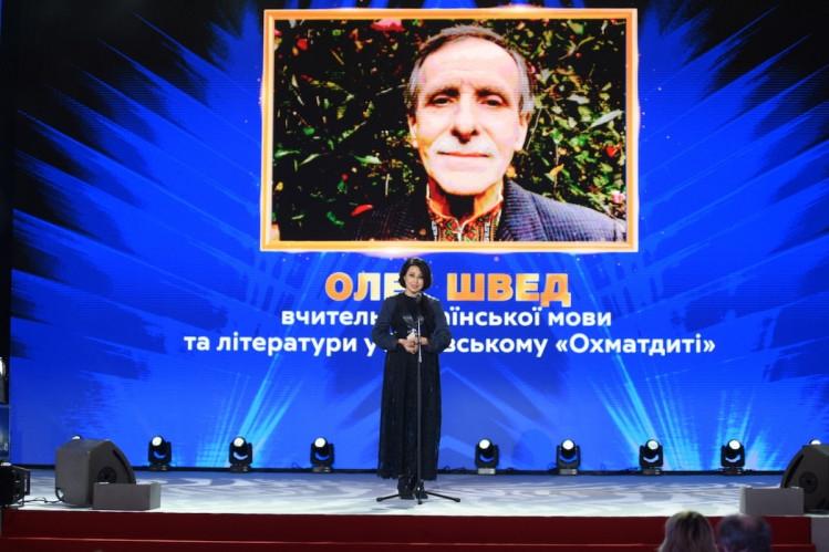 Лучший педагог страны: в Киеве состоялась премия Global Teacher Prize Ukraine - фото №4