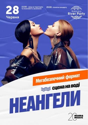 Куда пойти на выходных в Киеве: интересные события на 26, 27 и 28 июня - фото №4