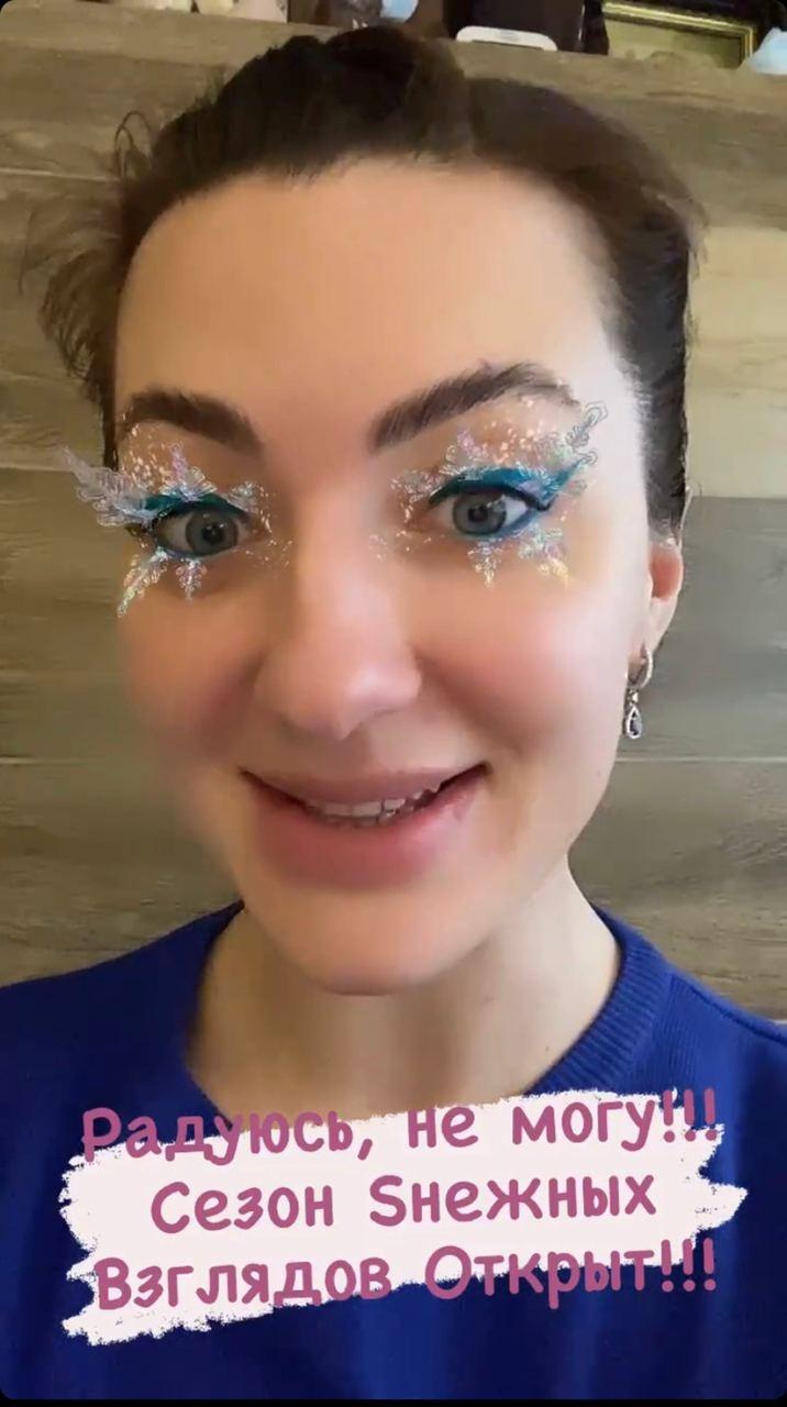 """""""Мое желание исполнилось"""": Снежане Бабкиной вернули Instagram - фото №3"""