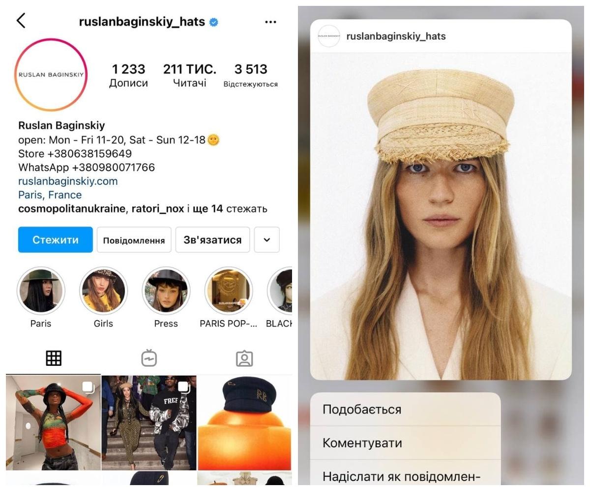 Порция вдохновения: украинские дизайнеры, на которых стоит подписаться в Instagram - фото №3