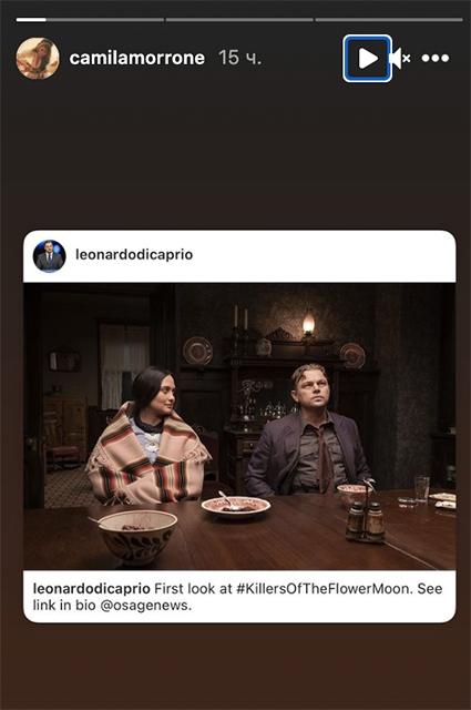 Леонадро Ди Каприо впервые опубликовал свое фото в Инстаграме - фото №2