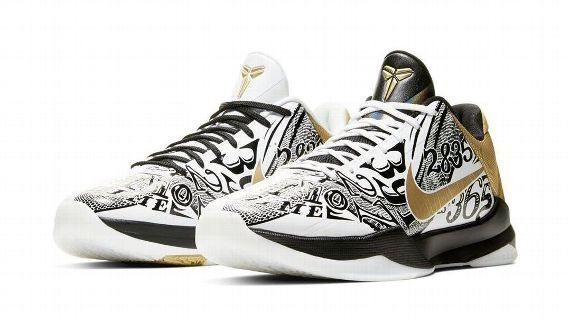 Официально: Nike убрал из продажи товары связанные с Коби Брайантом - фото №2