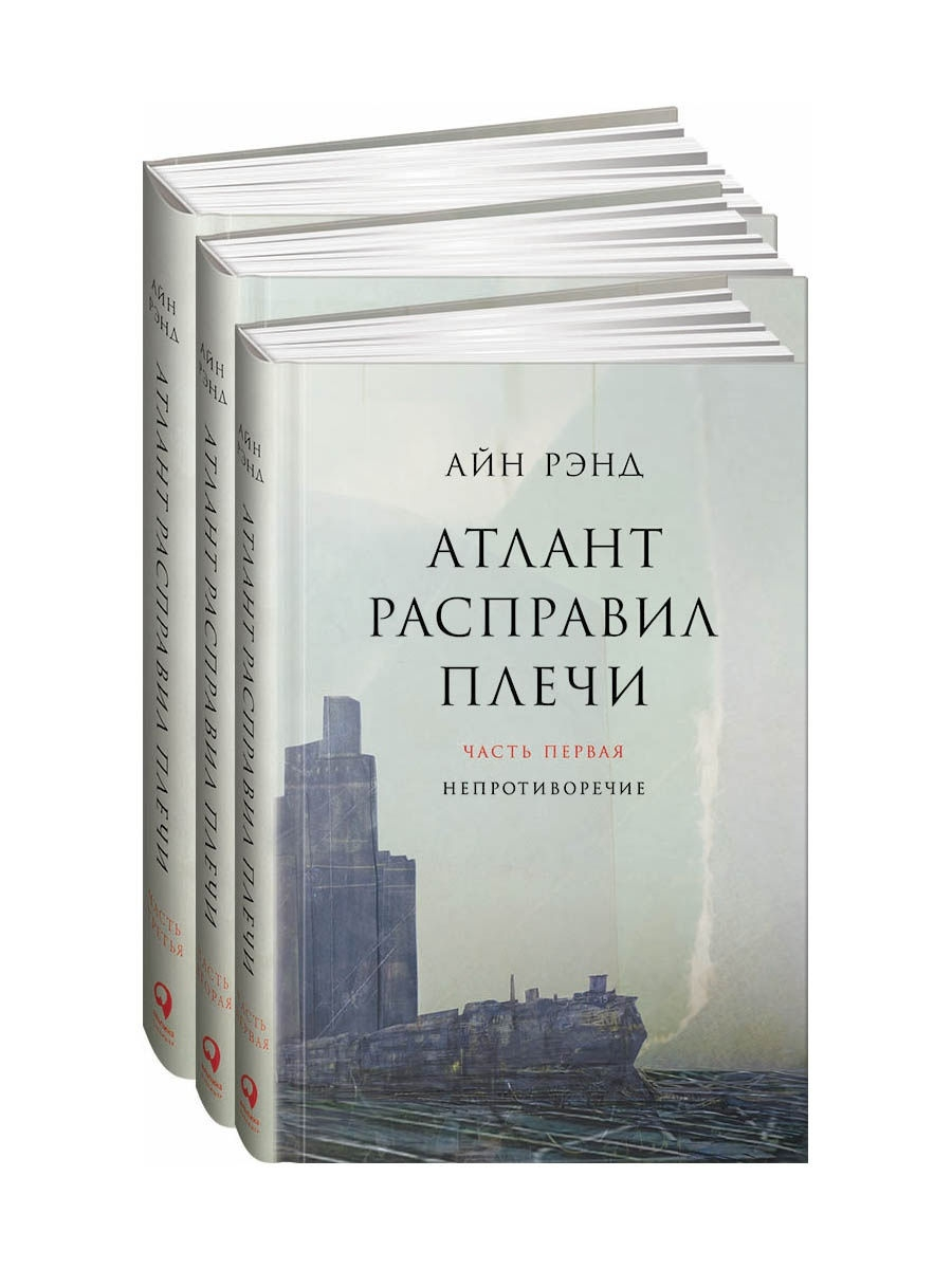 6 книг, которые нужно подложить своему мужчине, чтобы он начал зарабатывать больше - фото №4