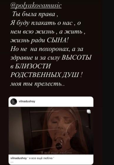 кароль полякова скандал