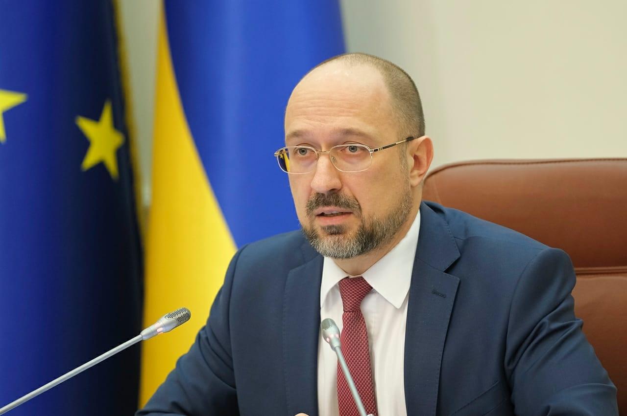 В Украине продлили карантин до конца июня - фото №1