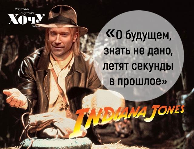 Герой любого романа: как бы выглядели легендарные киногерои, если бы их играл Олег Винник (ФОТО) - фото №7