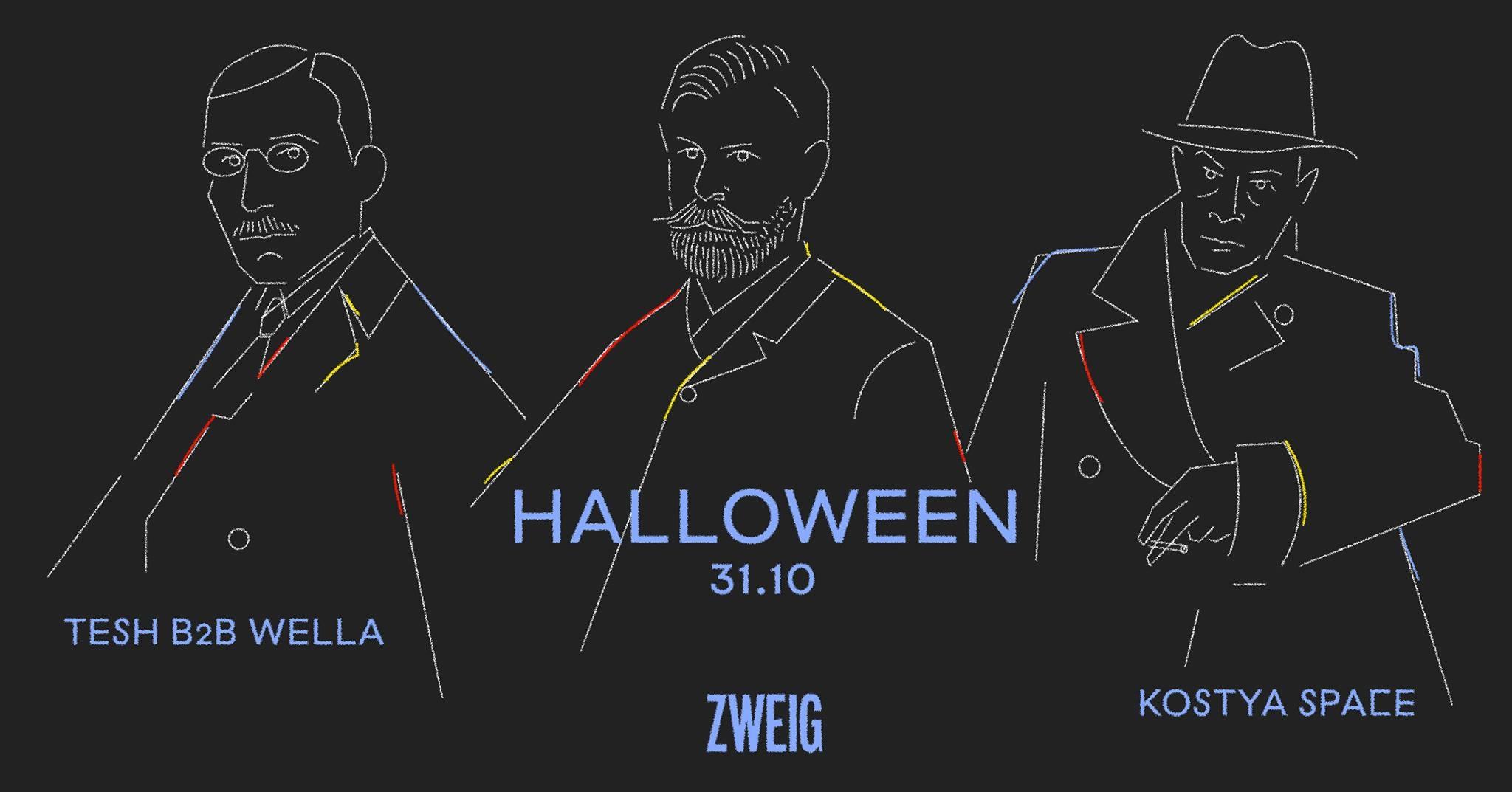 куда пойти на хэллоуин