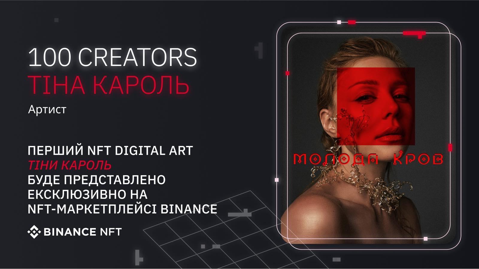 Тина Кароль работает над новым украиноязычным альбомом с молодыми артистами - фото №1