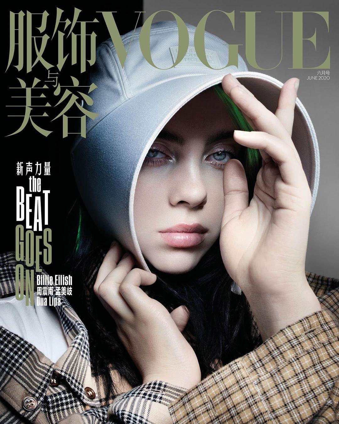 Билли Айлиш снялась для китайского Vogue (фото) - фото №1