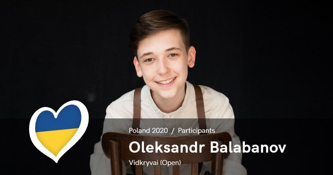 Финал Детского Евровидения-2020: кто представит Украину в Варшаве - фото №1