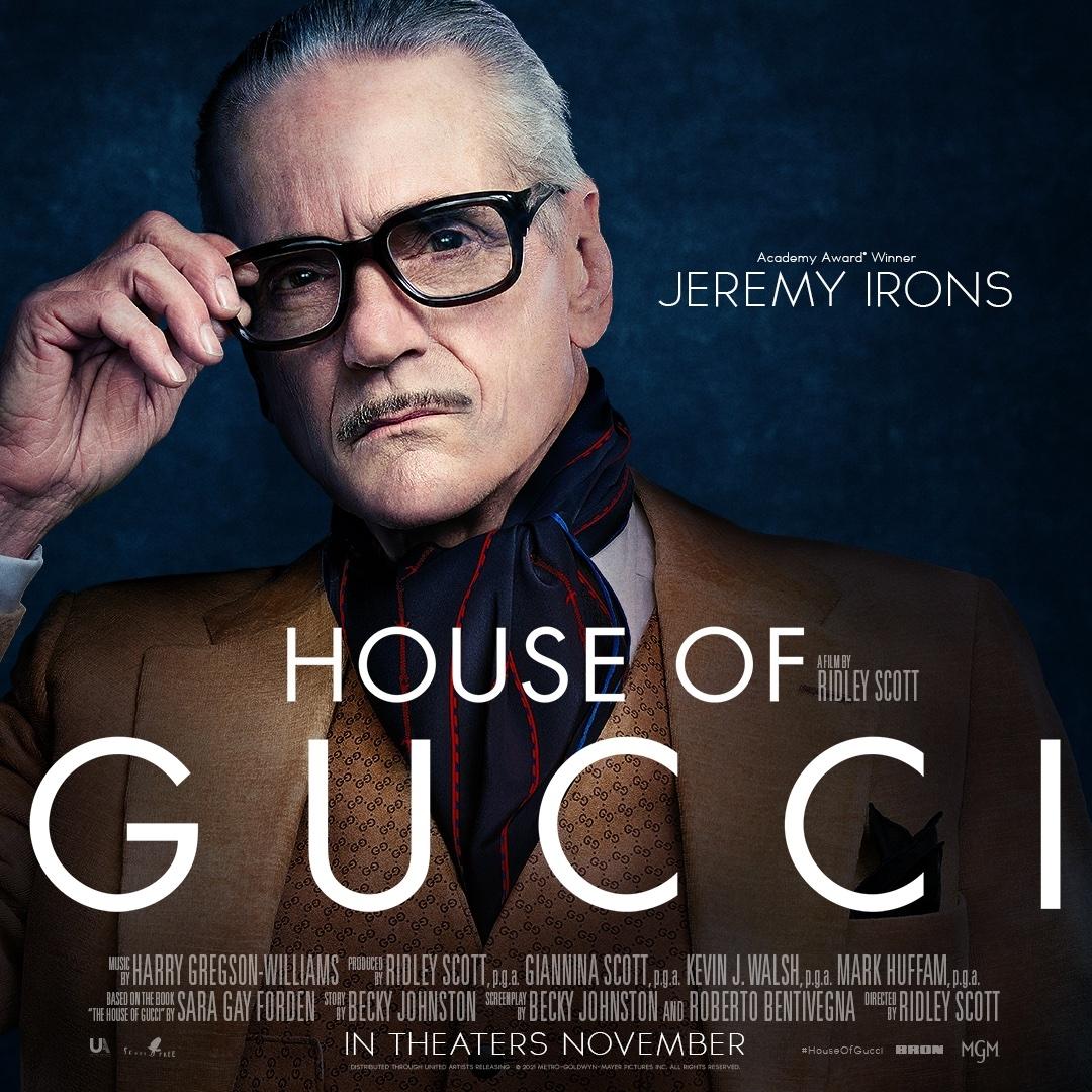 дом гуччи актеры