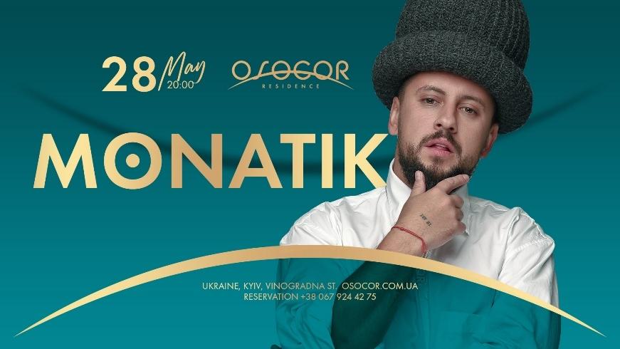 Куда сходить после карантина: самые яркие концерты в Киеве - фото №7