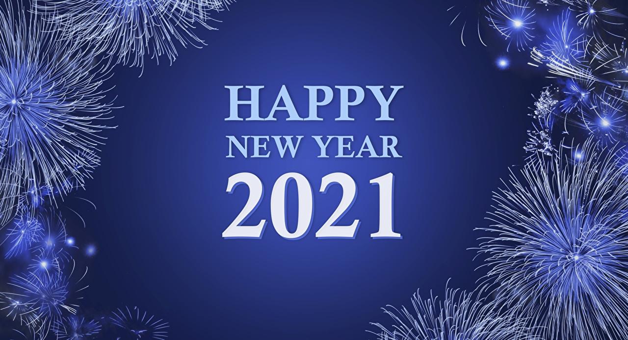 картинки поздравления с новым годом 2021